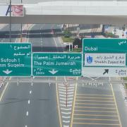 Dubai sheikh zayed road