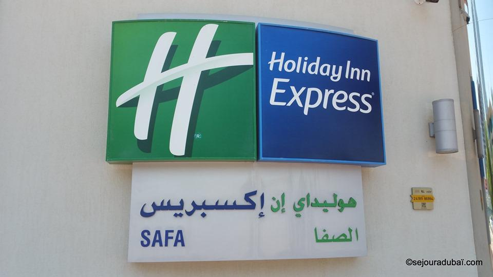 Holiday Inn express Dubaï Safa Park