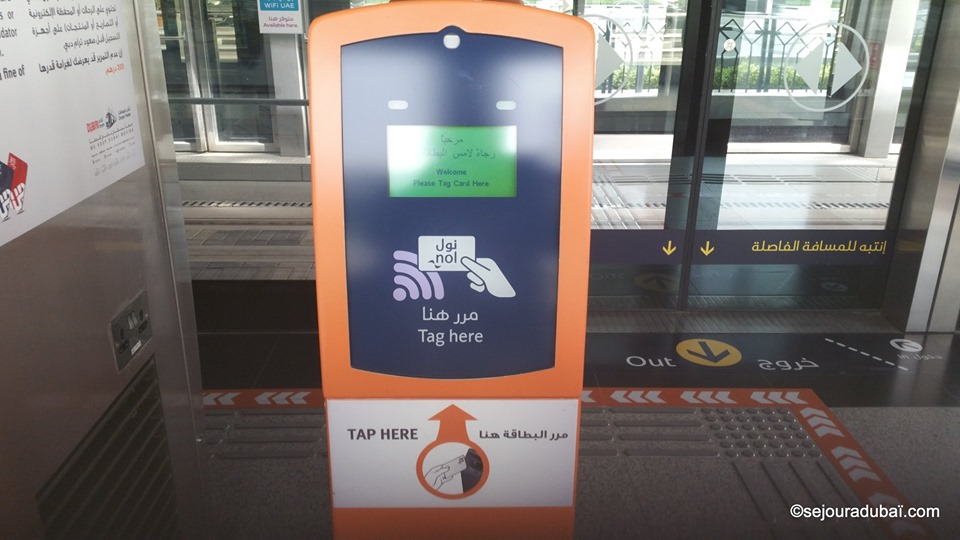 Tramway de Dubaï